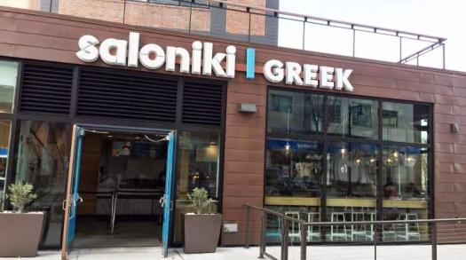 Saloniki: Classic Greek Food with a Twist